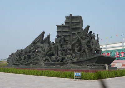 福建省外革命纪念馆和旧址  铁道游击队   西边的太阳就要落山了 微山